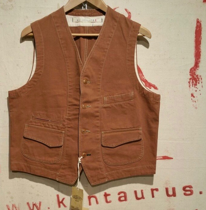 Scartilab cotton vest tan