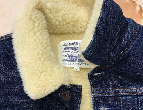 Levi`s Vintage sherpa trucker jacket denim