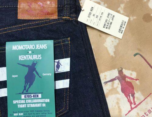 Momotaro 0705 Kentaurus Sonder Edition 15,7 oz jeans